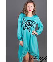 Женское бирюзовое  платье Бланк   Olis-Style 44-52 размеры