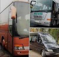 В Румынию автобусные пассажирские перевозки.Трансфер в Румынию с ж/д вокзала Мукачево (Закарпатская область ), фото 1