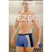 Трусы мужские Wezege 8161