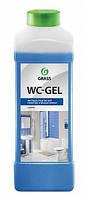 GRASS Клининговое средство для мойки сантехники WC-GEL 1 л.