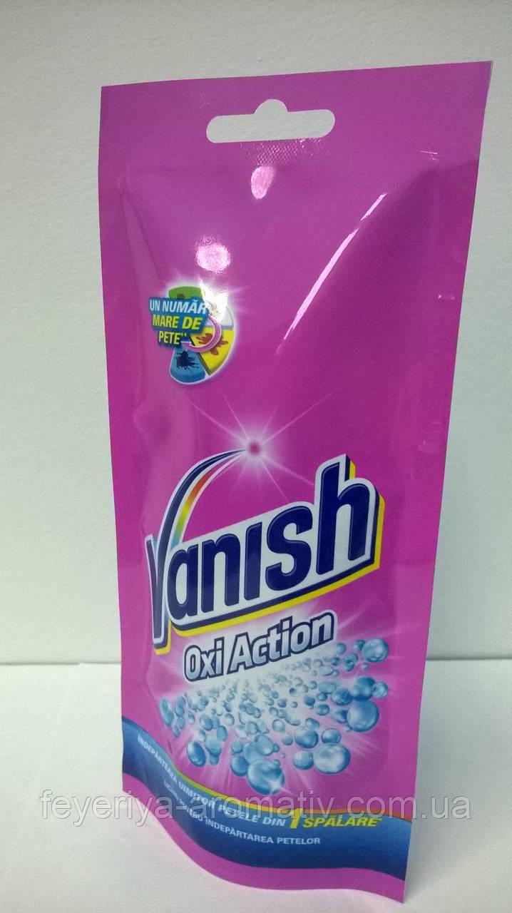 Пятновыводитель Vanish Oxi Action 100ml