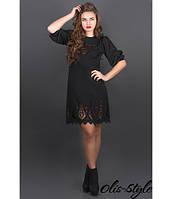 Стильное черное платье с перфорацией Айсель Olis-Style 44-52 размеры