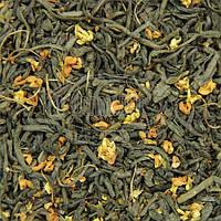Чай зеленый с османтусом 500 грамм
