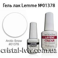 """Гель лак Lemme №01378 """"Arctic Snow"""" 15 мл"""