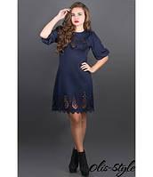Трикотажное синее платье с перфорацией Айсель   Olis-Style 44-52 размеры