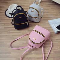 Маленькие рюкзаки: стильно, удобно и модно