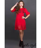 Молодежное красное платье с перфорацией Айсель   Olis-Style 44-52 размеры