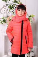Модная детская куртка Маргарита. Коралл