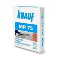 Машинная штукатурка гипсовая МР 75 (МП 75) KNAUF - 30 кг