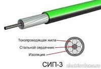 Провод самонесущий высоковольтный СИП3 1х35
