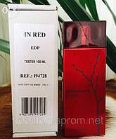 Демонстрационный тестер Armand Basi in Red Eau De Parfum Tester