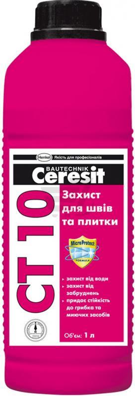 Защита для швов и плитки Ceresit CT 10, 1 л