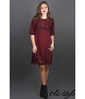 Бордовое платье с перфорацией Айсель Olis-Style 44-52 размеры
