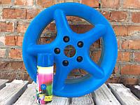 Съемная краска Fluor BeLife 400мл  1004(Голубой), фото 1