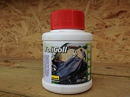 Клей для ставкової плівки ПВХ FoliColl 250ml