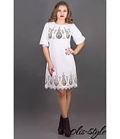 Стильное трикотажное белое платье Айсель   Olis-Style 44-52 размеры