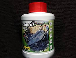 Клей для ставкової плівки ПВХ FoliColl 500ml