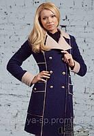Пальто вареная шерсть Айфи