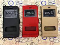Кожаный чехол книжка Momax для Apple iPhone 5 / 5S / SE (3 цвета)