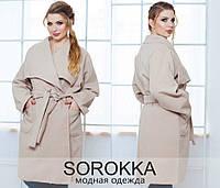 Пальто большого размера , ткань кашемир, цвет бежевый и черный , фото реал ,супер качество нвин № 067450
