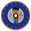 Круг алмазный турбо по армированному бетону Baumesser 230мм 22,2мм Turbo Stahlbeton PRO