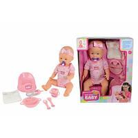 Пупс New Baby Born Baby Drink Дринк 43 см Simba 5039005