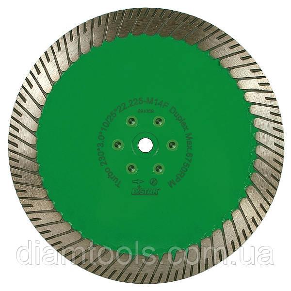 Алмазный диск/фреза по граниту Distar 230мм 22,2мм/M14 Turbo Duplex - Інтернет-магазин професійного алмазного інструменту Distar в Україні тел.: +38 097 650 97 97 в Киеве