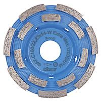 Фреза алмазная по бетону Distar ФАТС-W 100мм 22,2-14 Extra