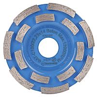 Чашка алмазная шлифовальная по бетону ФАТС-H 100мм 22,2-14 Baumesser Beton