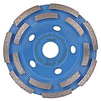 Фреза алмазная по бетону Distar ФАТС-W 125мм 22,2-14 Extra