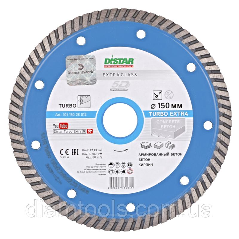 Алмазный круг отрезной по бетону Distar 150мм 22,2мм Turbo Extra