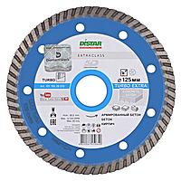 Алмазный круг отрезной по бетону Distar 125мм 22,2мм Turbo Extra