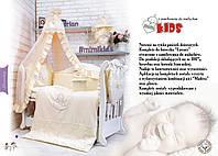 """Детская постель в кроватку """"MIMIKIDS"""" Luxury 9 ел (L2)"""