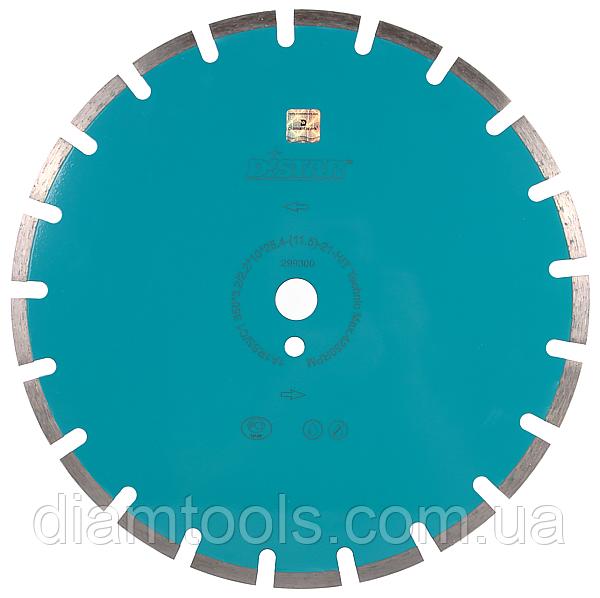Алмазный диск по бетону Distar 350мм 25,4мм Technic