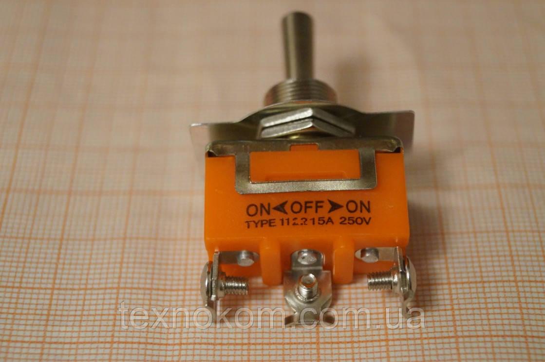 Переключатель, тумблер 250V, 15А, on-off-on, трехпозиционный