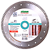 Алмазный диск по бетону/граниту Distar 230мм 22,2мм Turbo Bestseller Universal