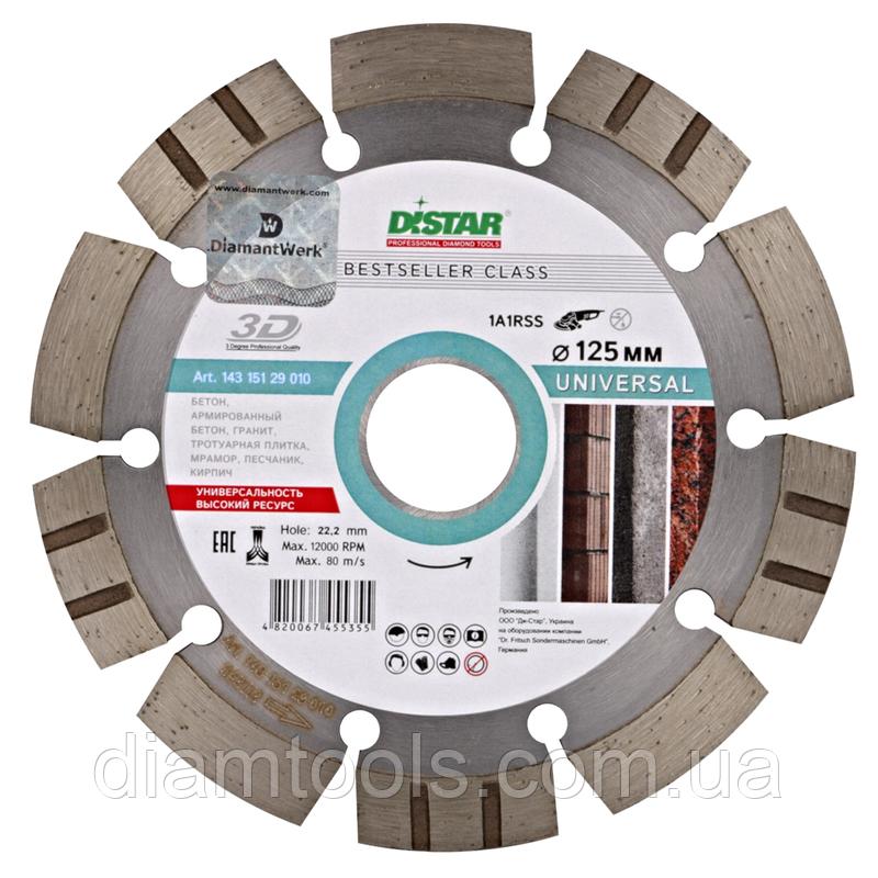 Алмазный диск по бетону/граниту Distar 125мм 22,2мм Bestseller Universal