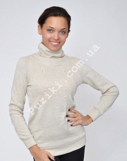 Пуловер для беременных и кормящих мам Альпина, цена 475 грн., купить ... 35e87662c64