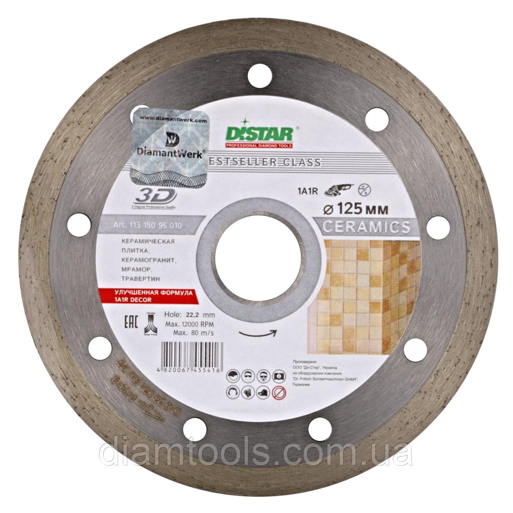 Алмазный диск по плитке Distar 125мм 22,2мм Bestseller Ceramics