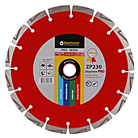 Алмазный диск по кирпичу Baumesser 230мм 22,2мм Ziegelstein PRO