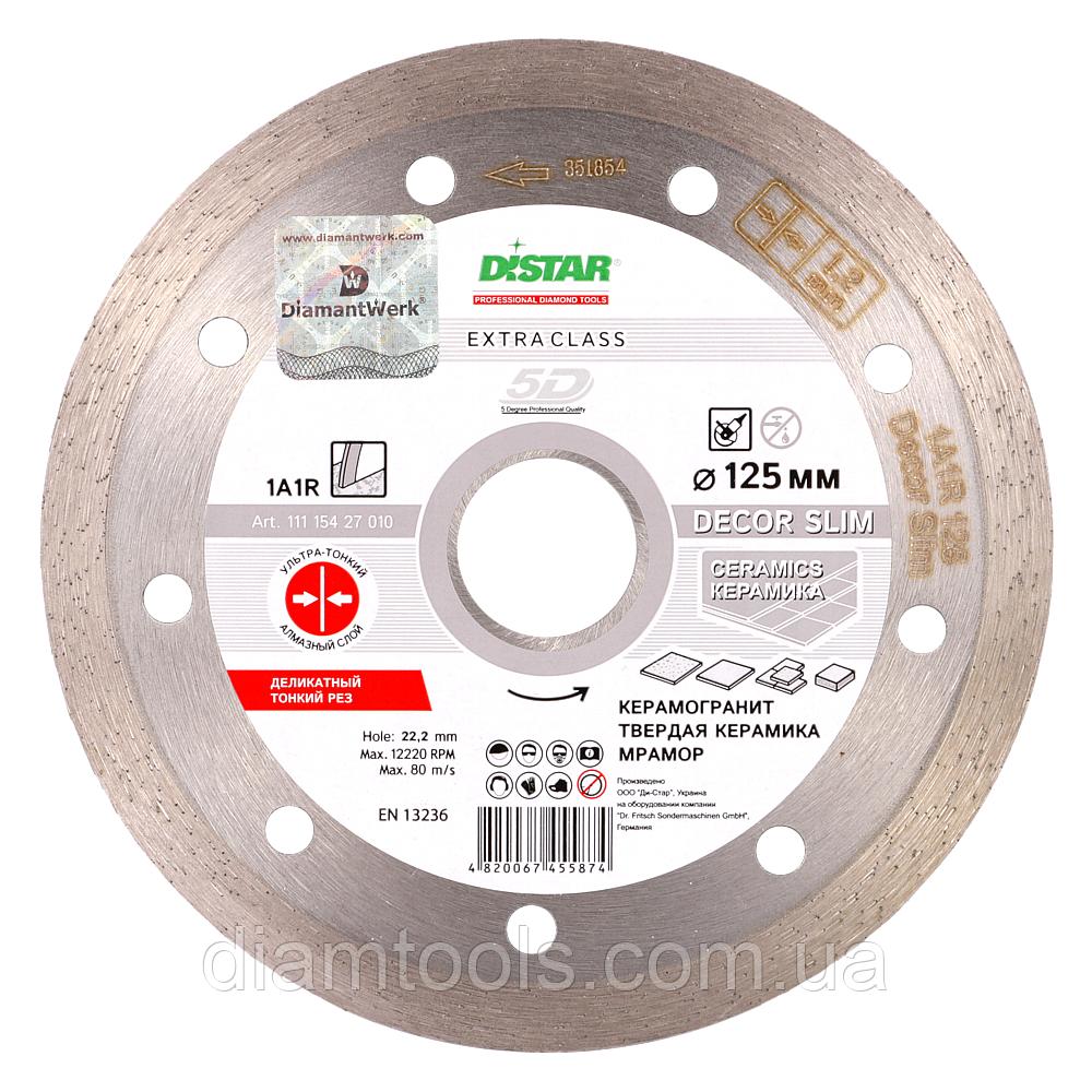 Алмазный диск по плитке Distar 125мм 22,2мм Decor Slim