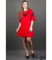 Стильное женское красное  платье Юлия   Olis-Style 46-50 размеры