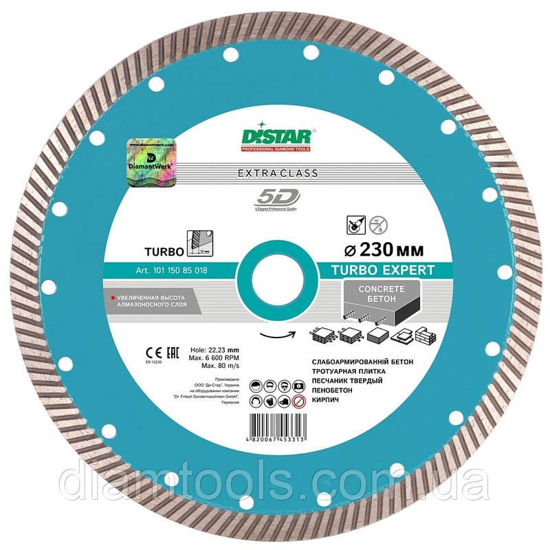 Алмазный диск по бетону Distar 230мм 22,2мм Turbo Expert