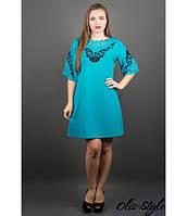 Стильное женское бирюзовое платье Юлия   Olis-Style 46-50 размеры