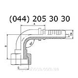 Фитинг угловой ORFS 90°, 4291-2, фото 3