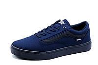 Кеды Vans Old Skool, мужские, текстиль, темно-синие, р. 41 43 44