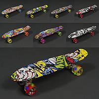 """Скейт (пенни борд)  Penny board """"Абстракция"""" светящиеся колеса арт. 820"""