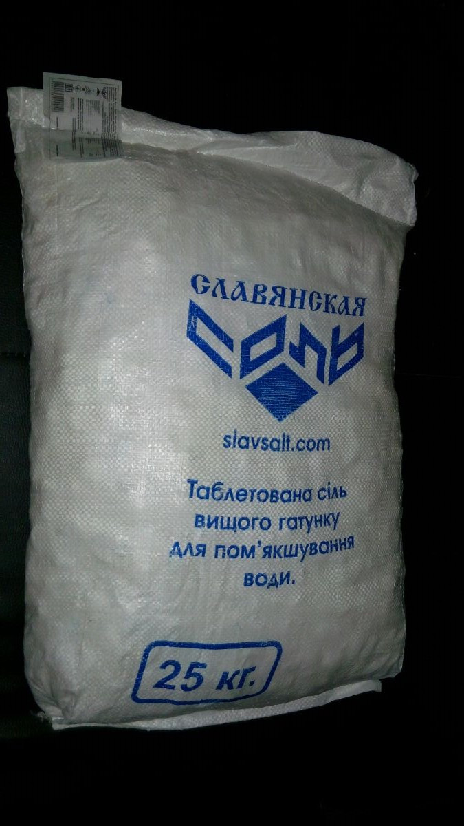 Соль для умягчения воды в мешках по 25кг,  Украина, фото 1