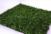 Искусственная трава MoonGrass 15 мм, фото 1