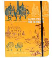 SketchBook / Блокнот для рисования / Скетчбук Малюємо пейзаж, фото 1